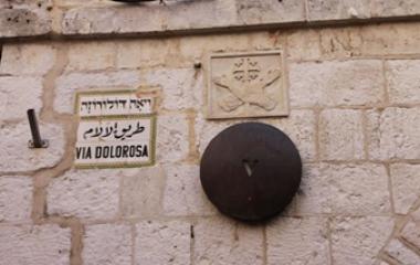 Visit in Jerusalem (Christian oriented)